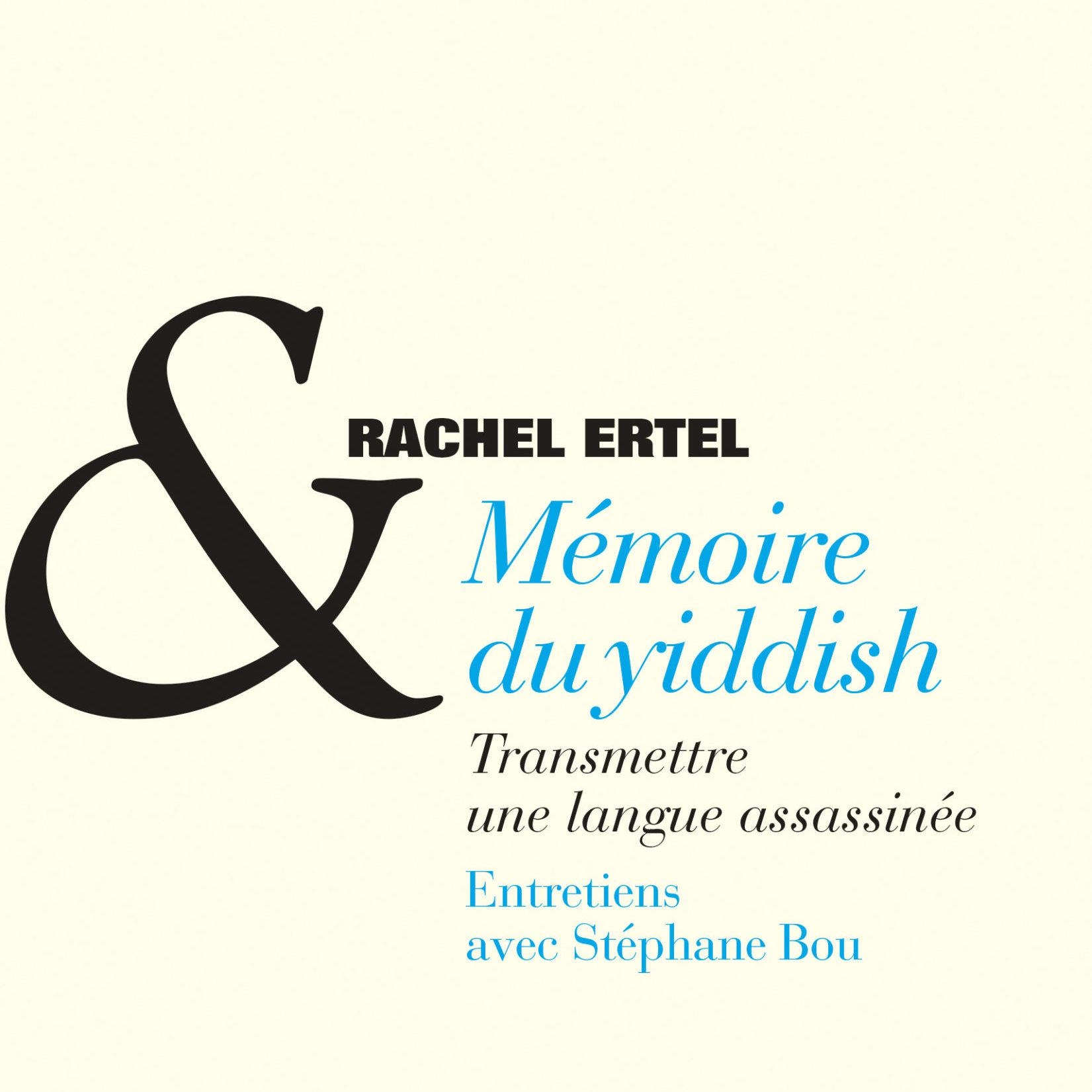 Couverture du livre Mémoire du yiddish