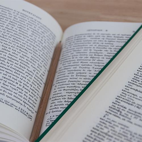 Intérieur d'un livre